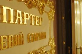 How to buy opera tickets to the Bolshoi Theatre?