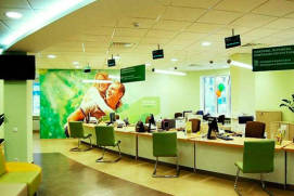 Sberbank. Retail office.