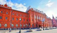 Museum of the Patriotic War of 1812: Architecture