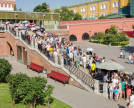 A queue to the Moscow Kremlin
