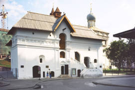 Old English Court in Moscow. 16h-20th centuries