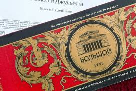 How to buy ballet tickets to the Bolshoi Theatre?