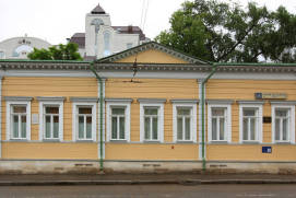 Vasily Pushkin House Museum