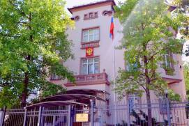 Embassy of the Russian Federation in Slovenia