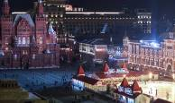 How to get to the skating rink on Red Square?