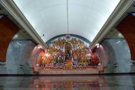 Park Pobedy Metro Station. Photo: Shutterstock.com