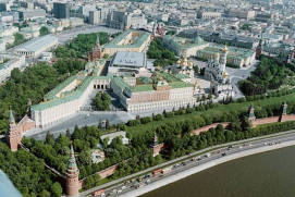 The Moscow Kremlin from the air. shutterstock.com