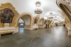Kiyevskaya Metro Station. Circle Line. Architect: E. Katonin. Opened in 1954