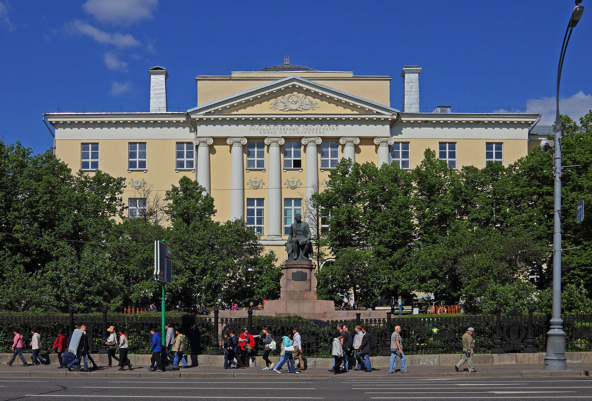 Moscow State University, Faculty of Education: address, passing grade, departments