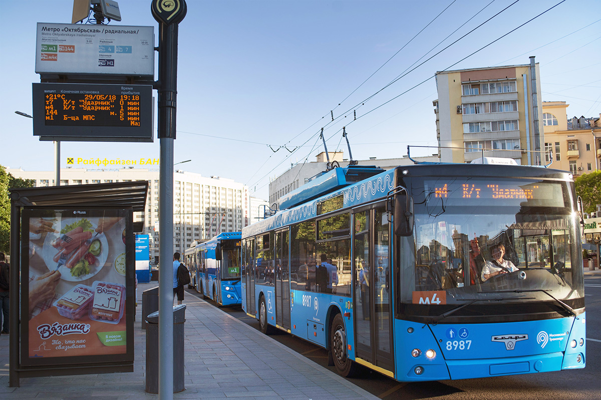 Metro Buses Trolleybuses And Trams In Moscow Urban