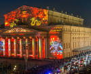 Bolshoi Theatre at night
