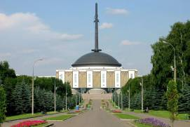 Central Museum of the Great Patriotic War in Victory Park