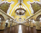 Komsomolskaya Metro Station. Photo: Shutterstock.com