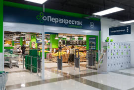 Supermarket Perekrestok. Photo X5