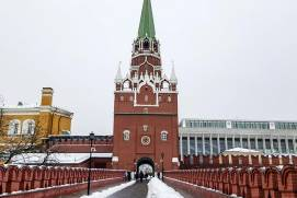 What behaviours are prohibited in the Moscow Kremlin?