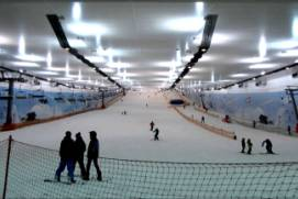 Shezhkom Skiing Resort
