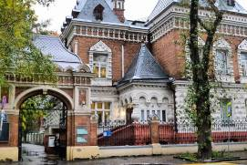 Timiryazev Museum of Biology