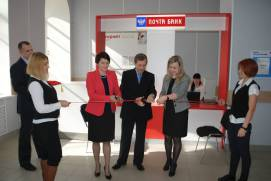 Opening of Pochta bank office