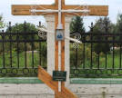 Cross on the grave of Matrona of Moscow