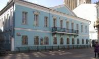 Alexander Pushkin Apartment Museum