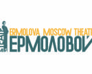 Yermolova Theatre. New design