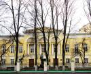 Gorky Literature Institute