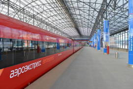 An aeroexpress train waiting for passengers. shutterstock.com