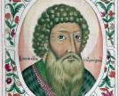 Ivan I of Moscow