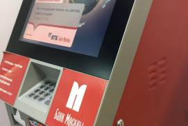 Bank of Moscow ATM