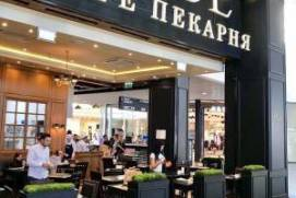 Cafe Paul in Mega Mall Belaya Dacha. Moscow