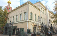 Moscow Museum of Modern Art at 25, Petrovka Street