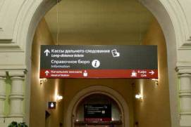 Inside the railway station there are navigation signs in English and Russian. shutterstock.com
