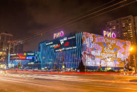 RIO Shopping mall at Leninsky avenue