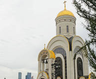 CHURCH OF ST. GEORGE ON POKLONNAYA HILL