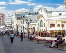 Kuznetsky Most Street. Photo: Shutterstock.com