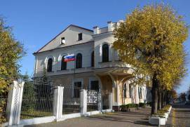Embassy of the Russian Federation in Brest