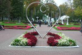 Heart of Love in Hermitage Garden