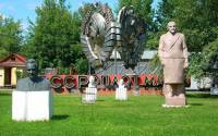 USSR The Bulwark of Peace in Muzeon