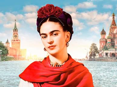 Viva la Vida: Frida Kahlo and Diego Rivera, Exhibition