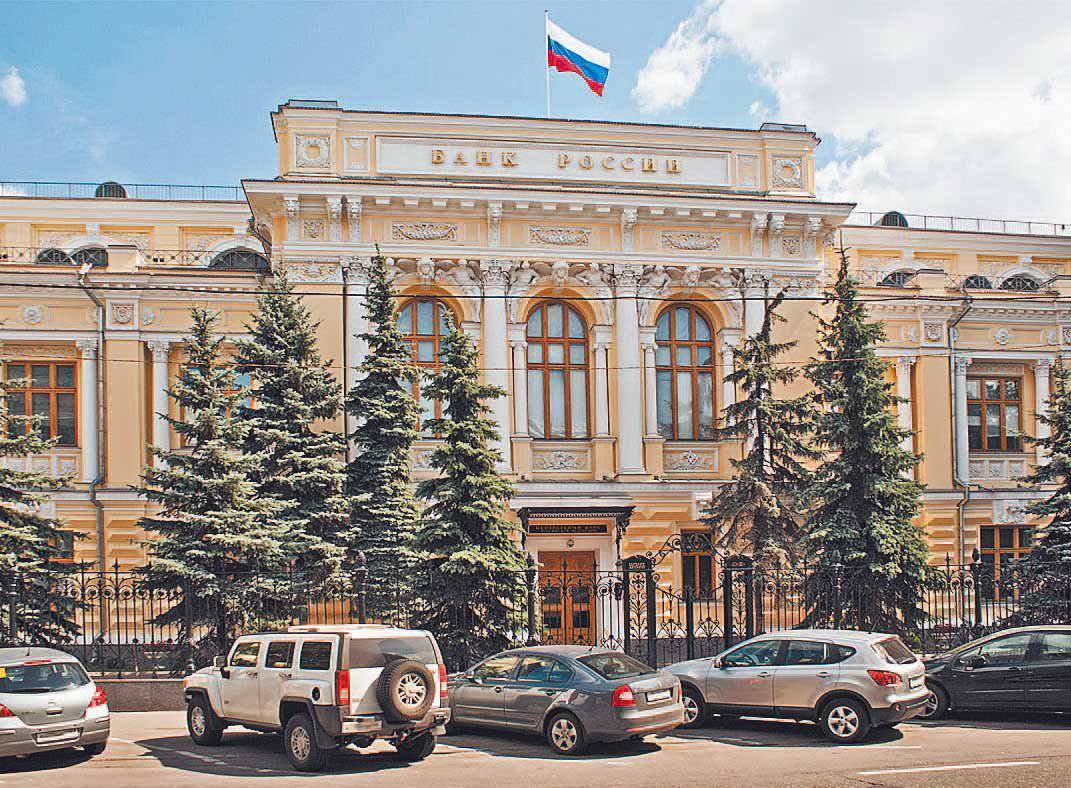 Which bank in Russia is the most reliable 15