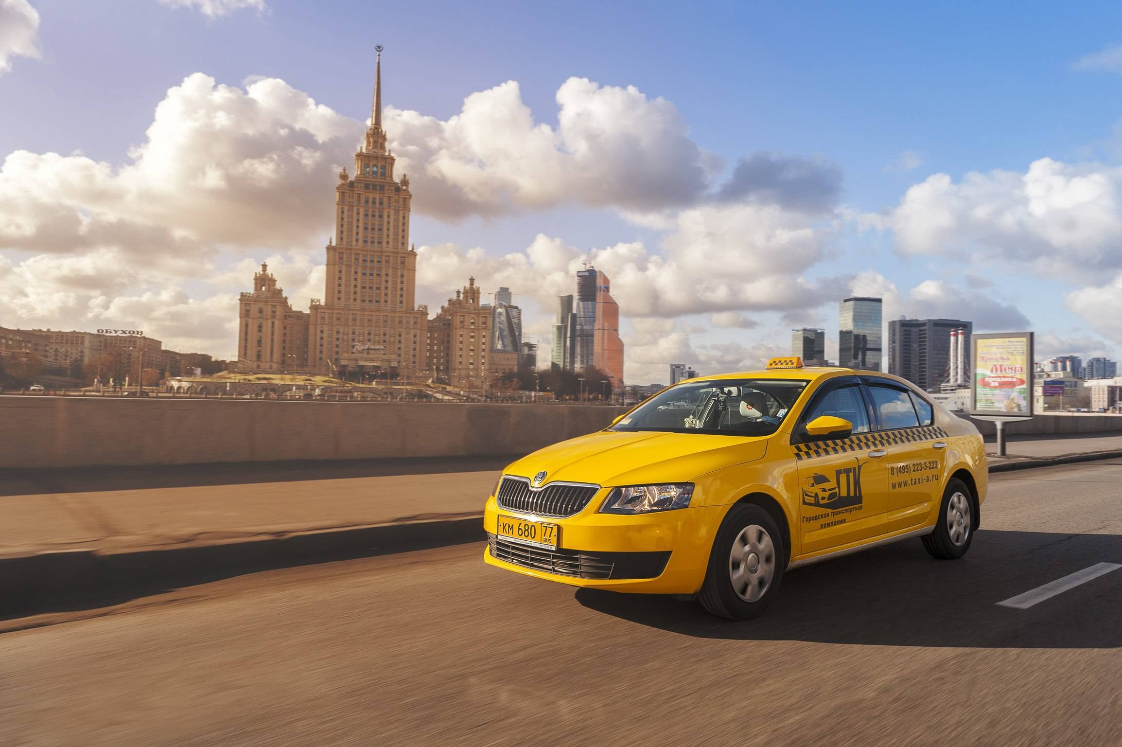 moscow taxi cab fare from moscow airport prices and rates 2019