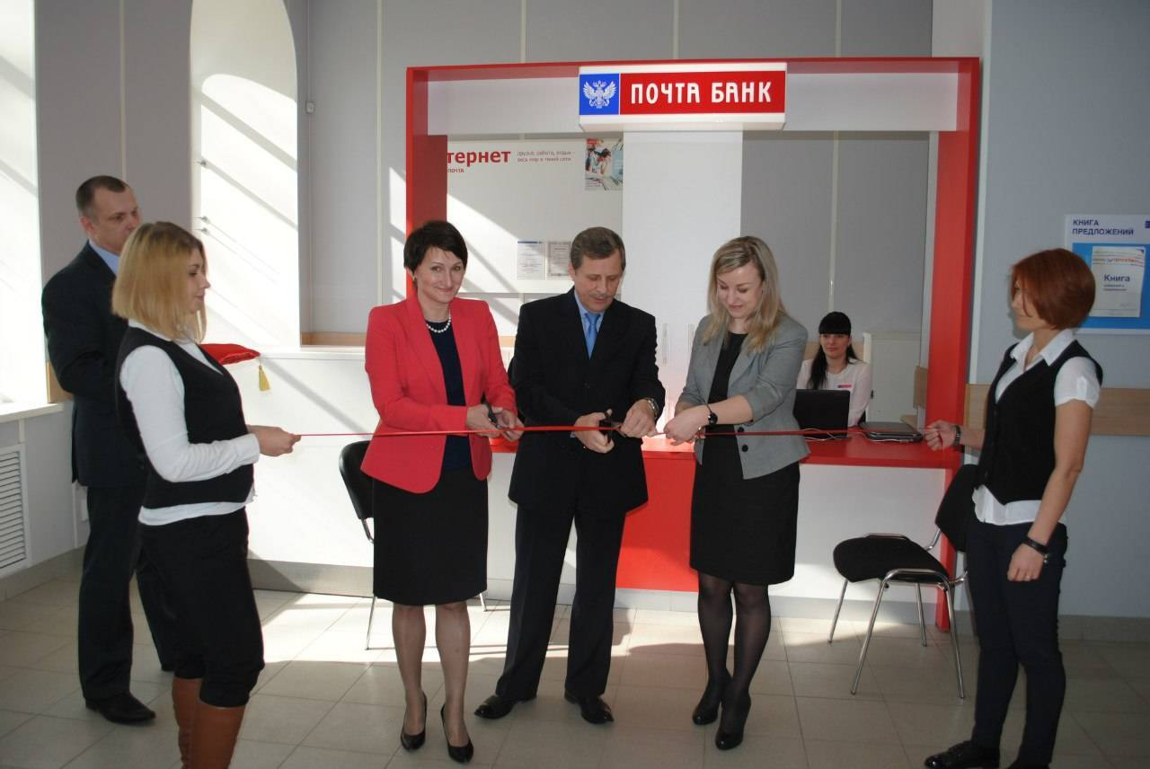 Unicredit moscow branches