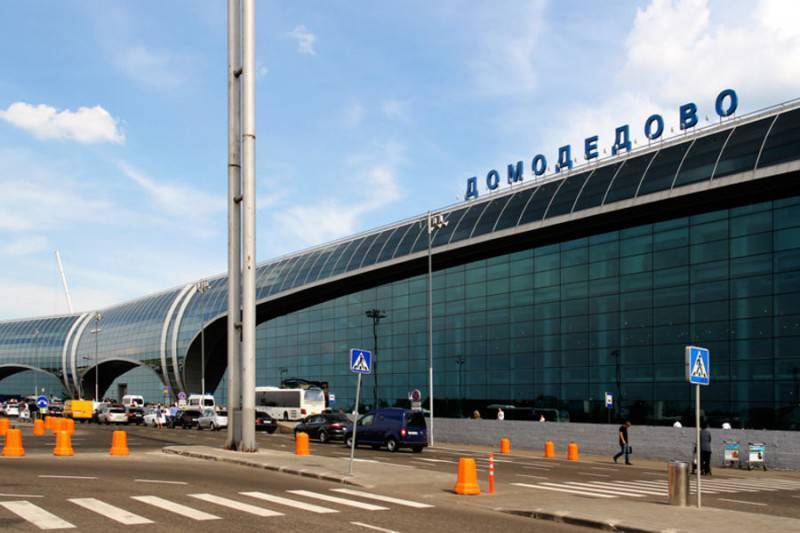 Moscow's International Airports Russia 2019
