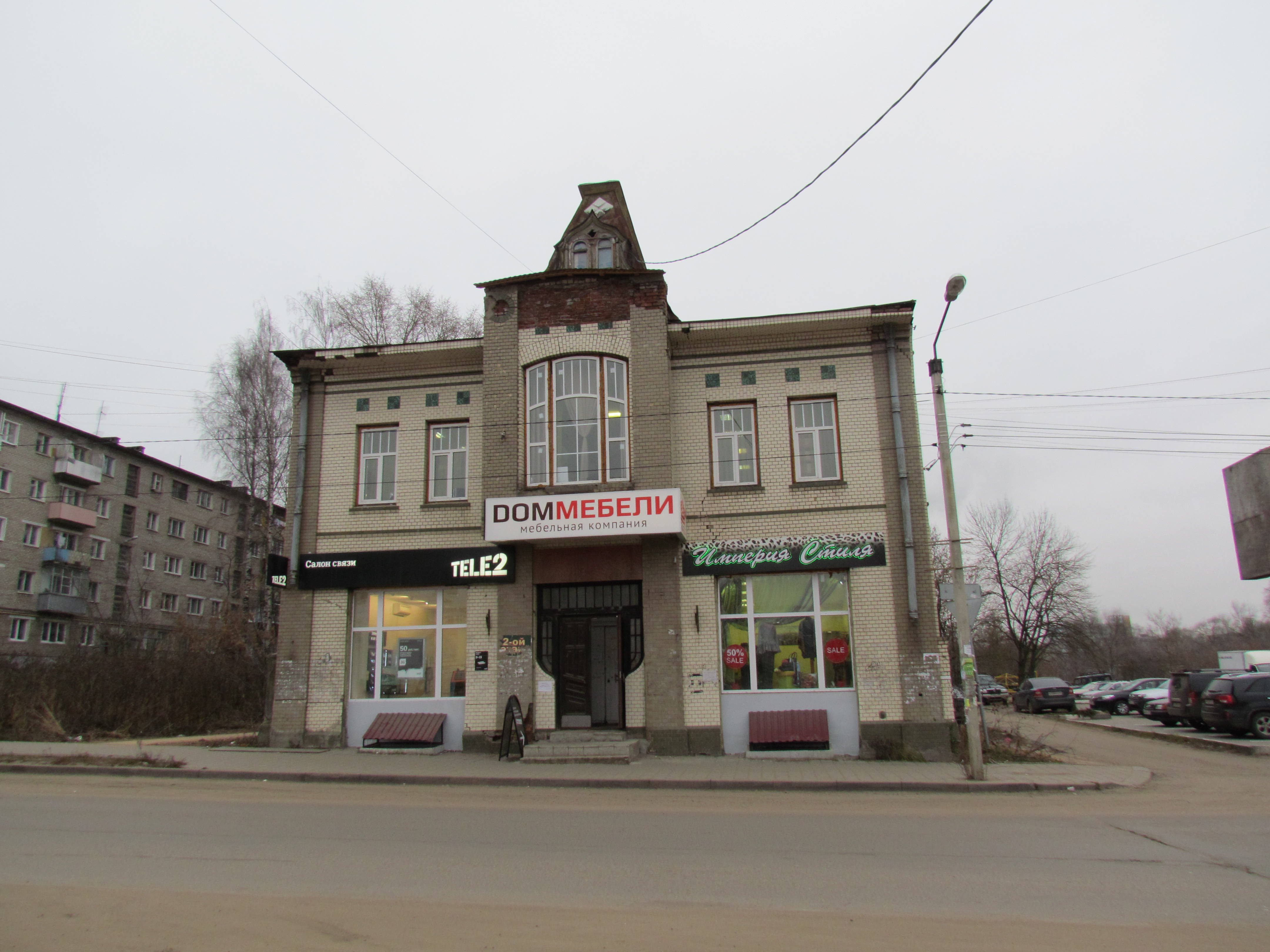 Build a house in Tver 20