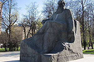 Monument to L. Tolstoy, executed in 1972, Portianko.