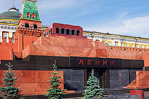View of the Lenin's Mausoleum