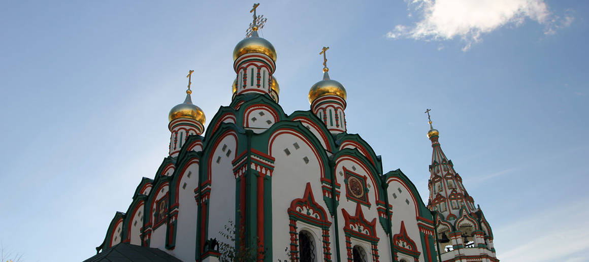St. Nicholas Church in Khamovniki