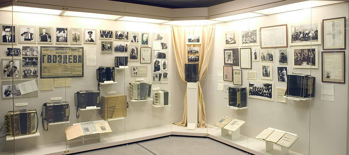 Mirek Russian Accordion Museum