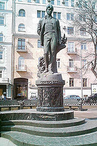Monument to s. Yesenin on tverskoy Boulevard