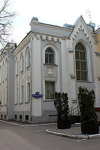 Former Polish library in Milyutinsky lane